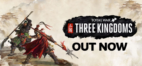 Total War: THREE KINGDOMS 1.1.0